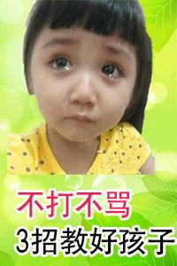 http://d4.sina.com.cn/pfpghc/c967a07881a444638a5030cfab166a24.jpg