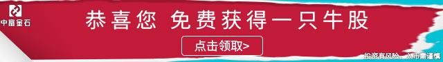 //d4.sina.com.cn/pfpghc2/201611/29/f24d0814ab8f45fa9364b75cc1fb60a3.jpg